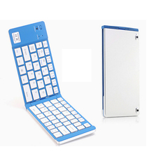 Andriod tablet Application bluetooth wireless keyboard for nook hd 9