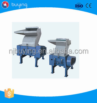 Hot sell CE approved plastic woven bag shredder