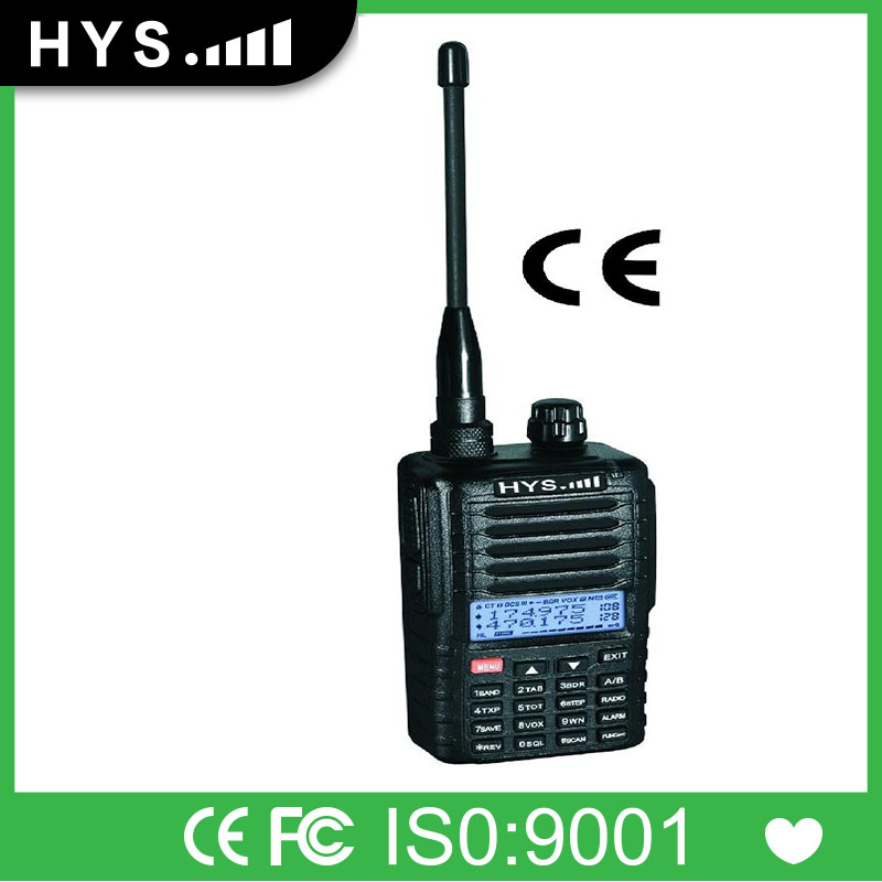 Dual Frequency Standby ANI Code FM DTMF Two Way Radio TC-VU88