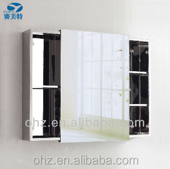 modulate high glossy bathroom cabinet mirror cabinet YMT-A7094L in china