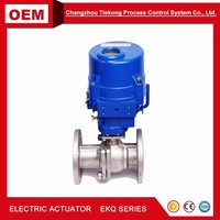 Brand new electrical rotary actuator with great price