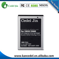 gb/t18287-2013 mobile phone battery EB494358VU for samsung Galaxy S Mini