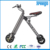 Freego Newest Electric Bicycle foldable 3 wheel electric scooter