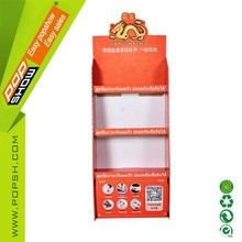 STORE New cardboard display rack for medicines and chemical reagents