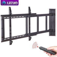 LETUO Motorized TV Lift Mechanism TV Ceiling Mount 180 degrees swivel tv wall mount