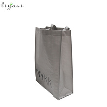 Promotional Custom Shopping Bags PP Woven Bag With Print Logo.