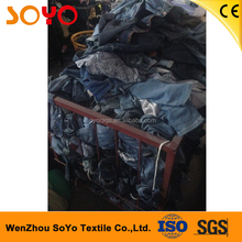 2017 well sorted summer used clothing men and women second hand jean