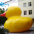 New 7M yellow duck advertising inflatable giant promotion yellow duck for sale