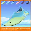 /product-detail/lightweight-rubber-beach-yoga-step-gym-aqua-water-swimming-shoes-60662076536.html