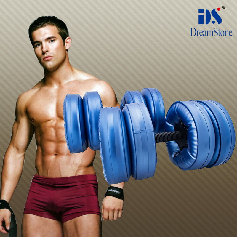 High quality Plastic adjustable water dumbbell water weights