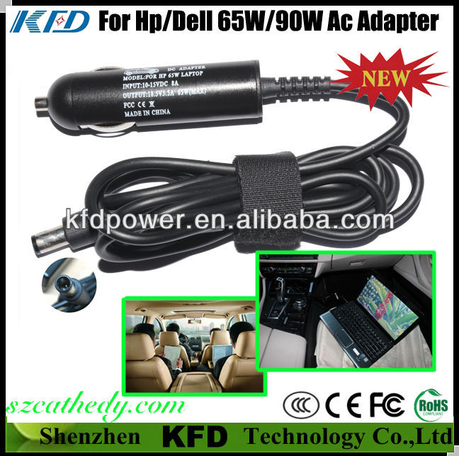 high grade 65W/95W ac adapter for HP/DELL used in your cars