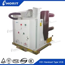 Ghorit VS112KV handcart type Indoor VCB 3150A 40KA spring operating mechanism