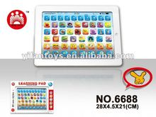 kid touch screen Ipad learning machine