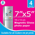 "7""x5"" Inkjet Magnetic Photo Paper 4 Sheet Glossy"