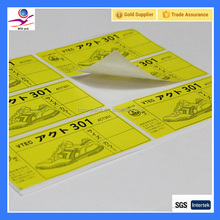 PET/PP/PVC/BOPP Clear Plastic Label Sticker
