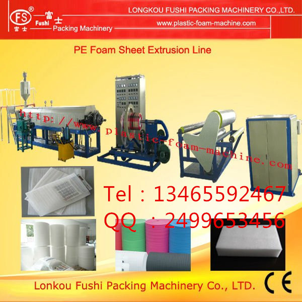cheap price foam silent epe block mattress epe foam flake production line underlay for flooring