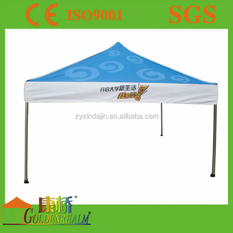 Printed sports tents for Nanjing Asian Youth Games for sale as same as losbeger structure