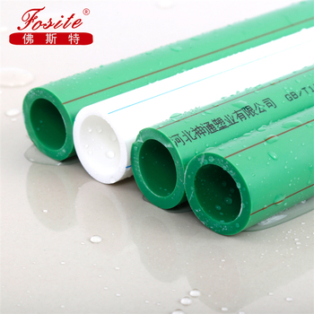 Wholesale ppr pipes price best sell home facility bathroom pipe ppr material high quality pprc pipe