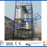 Fruit Juice Falling Film Evaporator
