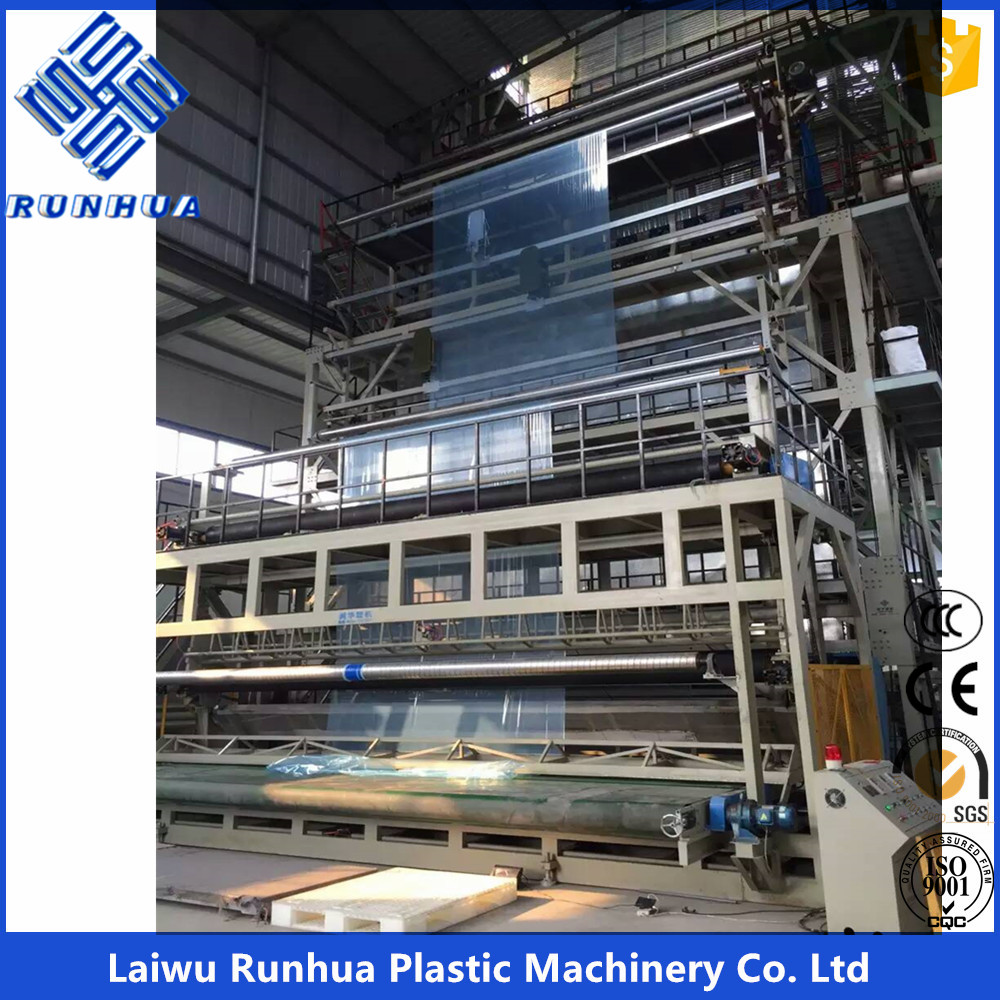 200 micron 8-16m wide film blowing machine for agricultural film