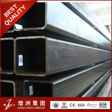 china factory shs / s235jrh s235joh s235j2h hollow tructural square steel pipe 4 inch by 4 inch