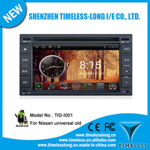 Android system 2 Din Car DVD FOR Nissan Qashqai before 2008 with GPS Ipod DVR digital TV box BT Radio 3G/Wifi(TID-I001)