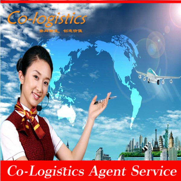 drop ship from shanghai international courier services from china with low price --skype colsales37