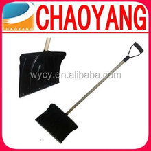 telescopic handle plastic cleaning car snow shovel