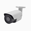 24 Hours Color Image Starlight Lens Smart IR Starvis 1080P bullet IP Camera
