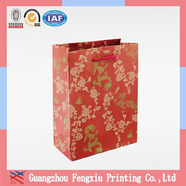 Discount China Wholesale Printed Post Consumer Waste Shopping Bag