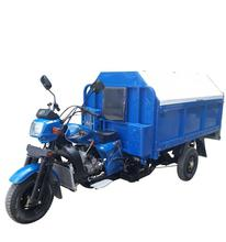 200cc 250cc 300cc street garbage cleaning tricycle