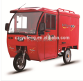 Yufeng electric cargo tricycle with closed cabin for express