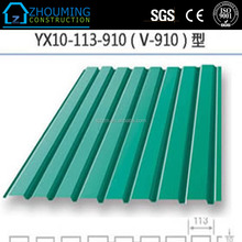 High quality with best price metal roof shingles for sale