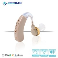 Elegant Sound Quality Elderly Cheap Hearing Aid Price BTE Analog Hearing Aid