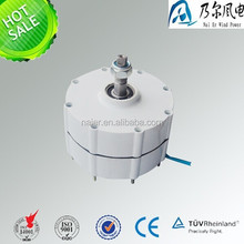 600w low rpm permanent magnet alternator/pma/pmg