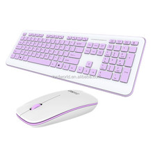 latest wireless 2.4G purple computer keyboard and mouse factory