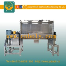 1000l Horizontal Double Ribbon Whey Powder Mixer/ Blender