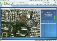 GPS tracking platform tracking software Web based mobile asset tracking software