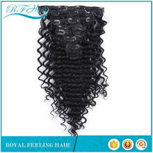 Alibaba express 6A7A8A top grade brazilian clip hair extension russian african american clip in hair extensions for black women