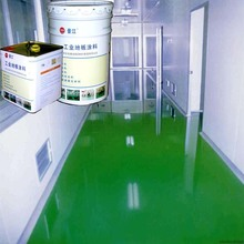 High quality concrete floor coating epoxy concrete floor paint hardner