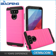 Universal Smartphone Cover Protective Solid Brushed Tpu + Pc Combo Armor Luxury Oem Phone Mobile Case For Lgg6