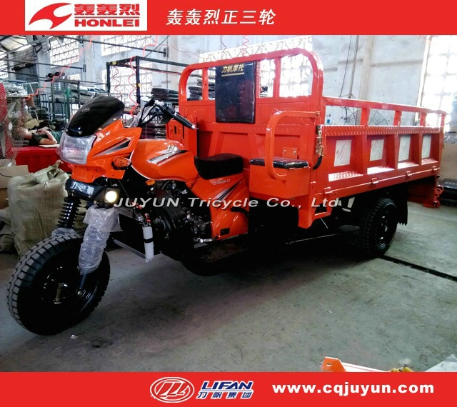 Tricycle made in china/air cooling engine Heavy Loading tricycle HL175ZH-A22