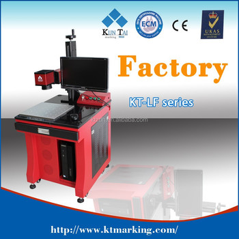 20W Fiber laser marking machine, Factory, 9 years produce experience! ON PROMOTION! CE, ISO, FDA approved!