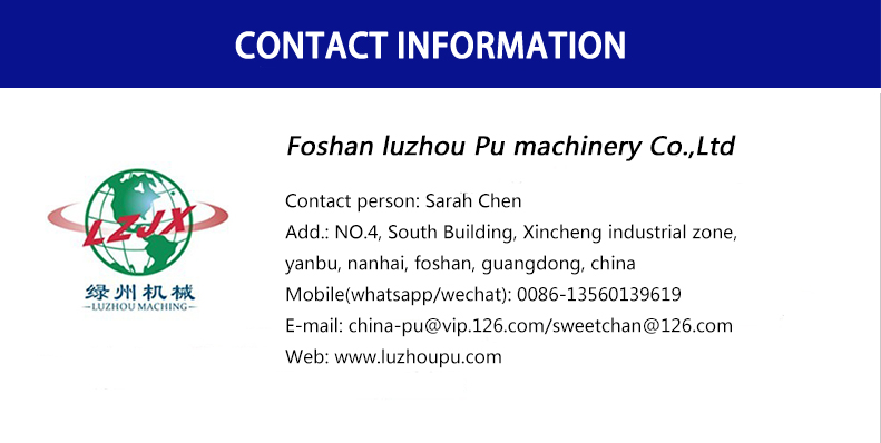 pu foam injection moulding machine for refrigerator & ice box, freezer, bumper, tire and toys