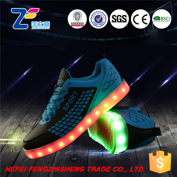 HFR-TS-47-1024 formal high ankle led shoes for men in india