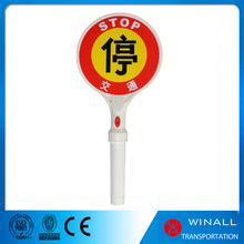 Portable hand held signal road traffic signs