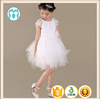 China wholesaler white kids fancy designer frocks neck designs with lace
