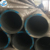 1020 1045 C45 carbon ms seamless steel pipe price per ton