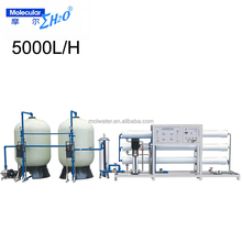 5000-50000L/h RO water purification machine with ion exchanger water softener system