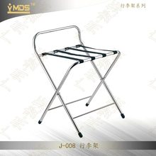 Folding stainless steel luggage rack for bedroom,hotel room,guest room